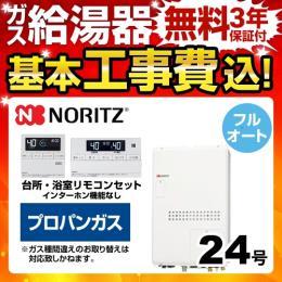 BSET-N4-040-6H-TB-LPG-20A