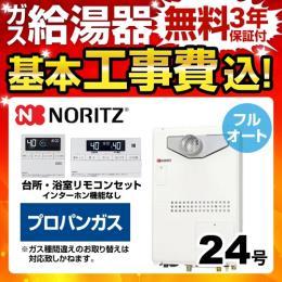 BSET-N4-040-T-LPG-20A