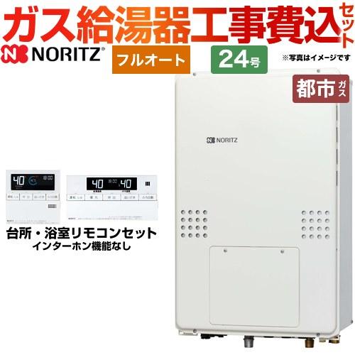 BSET-N4-040-TB-13A-20A