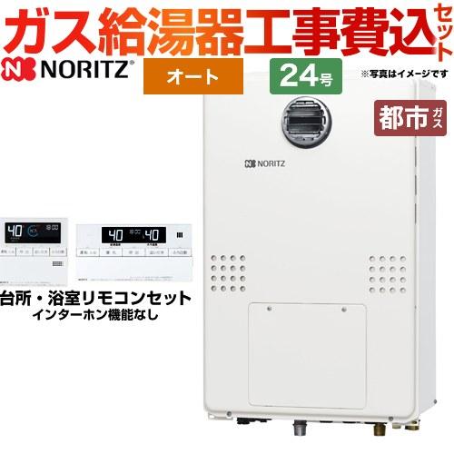 BSET-N4-048-13A-20A