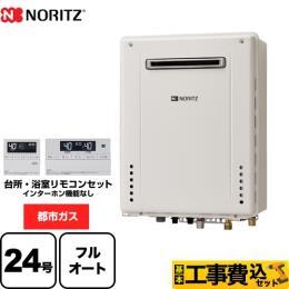 BSET-N4-054-13A-20A