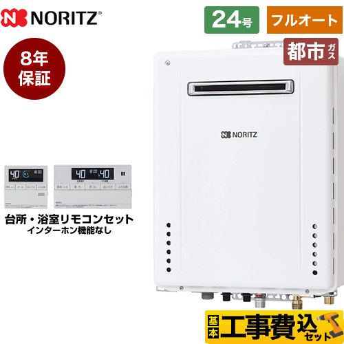 BSET-N4-054-H8-13A-20A