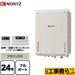 BSET-N4-054-TB-LPG-20A