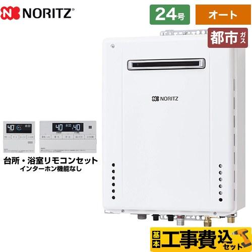 BSET-N4-055-13A-20A