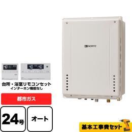 BSET-N4-055-H-13A-20A