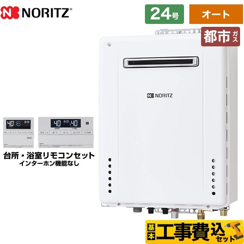 BSET-N4-055-PS-13A-20A