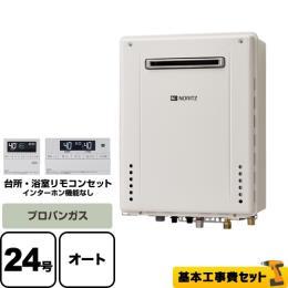 BSET-N4-055-PS-LPG-20A