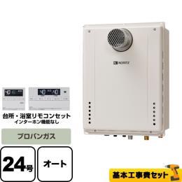 BSET-N4-055-T-LPG-20A