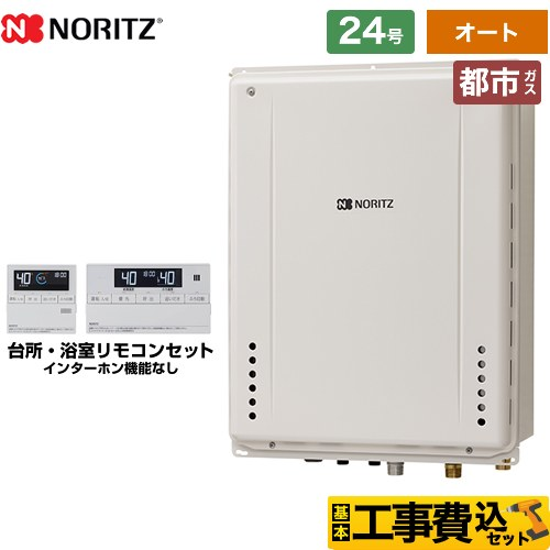 BSET-N4-055-TB-13A-20A