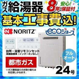 BSET-N4-056-H8-13A-20A