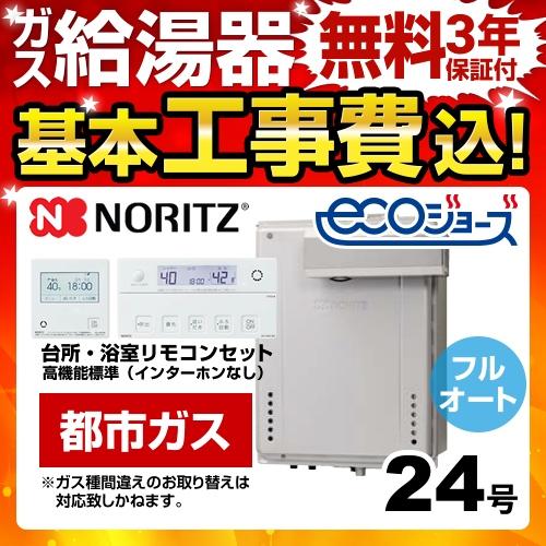 BSET-N4-056-L-13A-20A