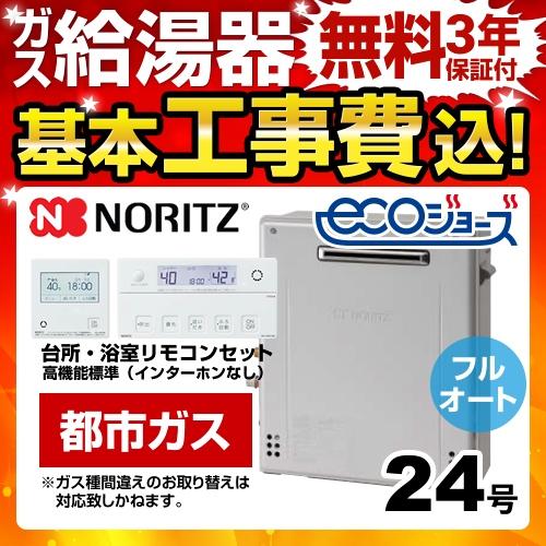 BSET-N4-056R-13A-20A