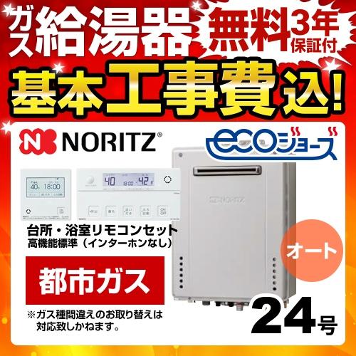 BSET-N4-057-13A-20A