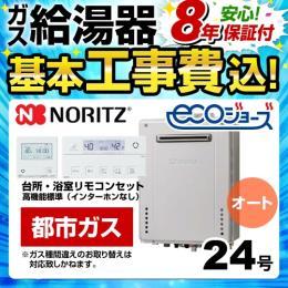 BSET-N4-057-H8-13A-20A