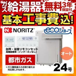 BSET-N4-057-L-13A-20A
