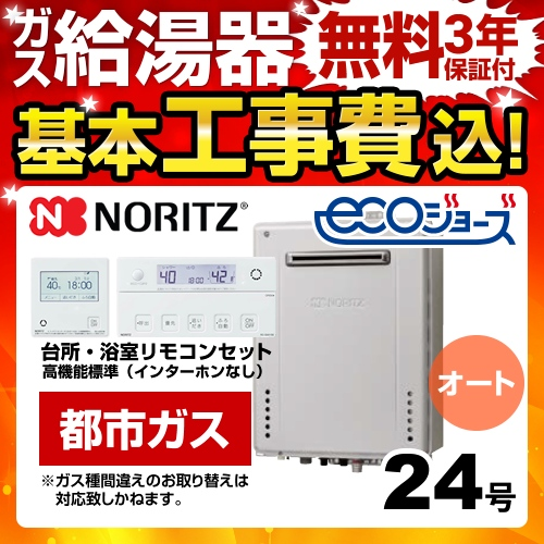 BSET-N4-057-PS-13A-20A