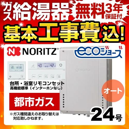 BSET-N4-057-TB-13A-20A