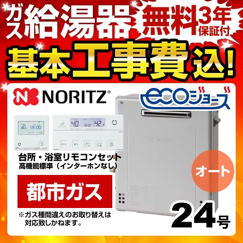 BSET-N4-057R-13A-20A