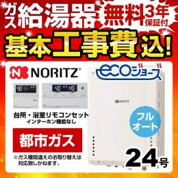 BSET-N4-062-H-13A-20A
