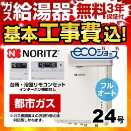 BSET-N4-062-L-13A-20A
