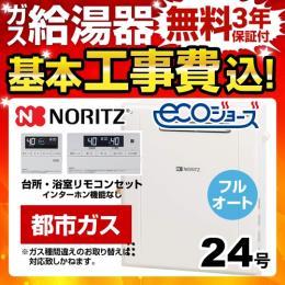 BSET-N4-062R-13A-20A