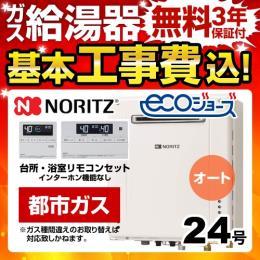 BSET-N4-063-13A-20A