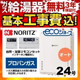 BSET-N4-063-H-LPG-20A