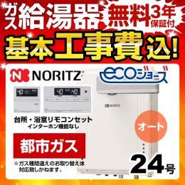 BSET-N4-063-L-13A-20A