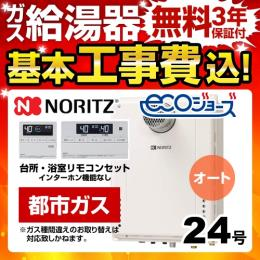 BSET-N4-063-T-13A-20A