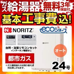 BSET-N4-063-TB-13A-20A