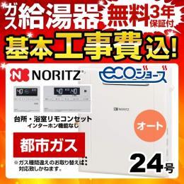 BSET-N4-063R-13A-20A
