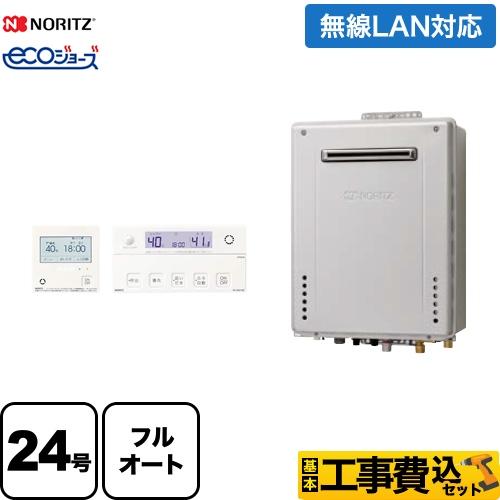 BSET-N4-068-13A-20A