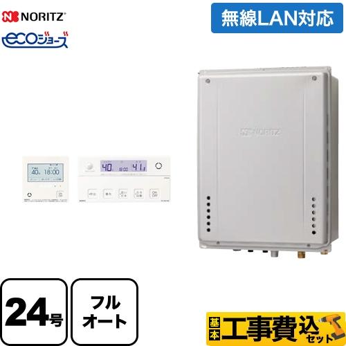 BSET-N4-068-H-13A-20A