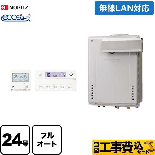 BSET-N4-068-L-13A-20A