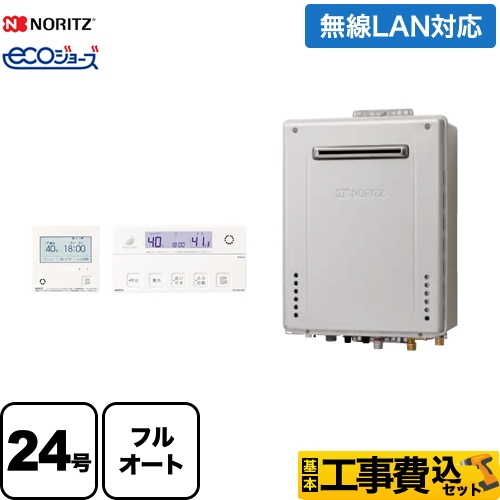BSET-N4-068-PS-13A-20A