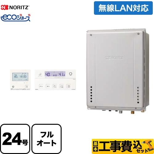 BSET-N4-068-TB-13A-20A