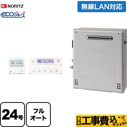 BSET-N4-068R-13A-20A