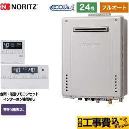 BSET-N4-069-13A-20A