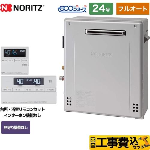 BSET-N4-069R-13A-20A