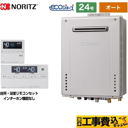 BSET-N4-070-13A-20A