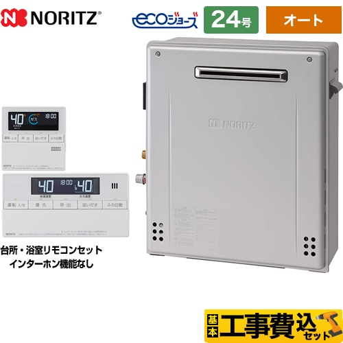 BSET-N4-070R-13A-20A