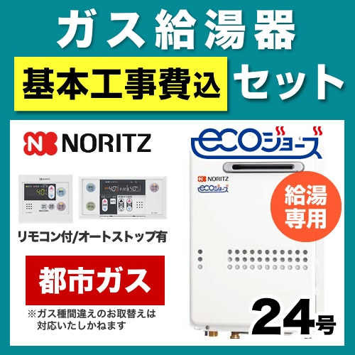 BSET-N4-43-13A-20A