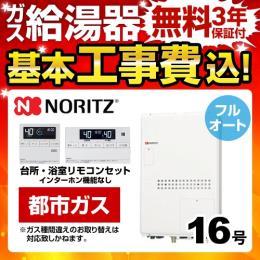 BSET-N6-040-3H-TB-13A-15A