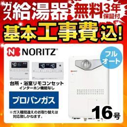 BSET-N6-040-T-LPG-15A