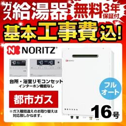 BSET-N6-054-PS-13A-15A