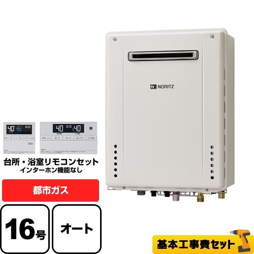 BSET-N6-055-13A-15A