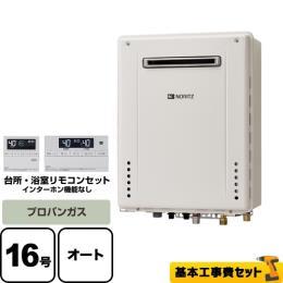 BSET-N6-055-PS-LPG-15A