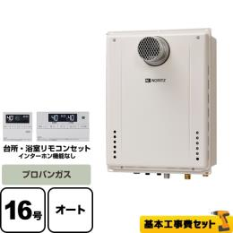 BSET-N6-055-T-LPG-15A