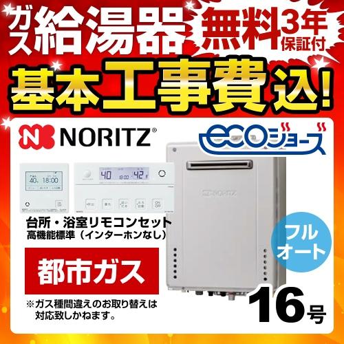 BSET-N6-056-13A-15A