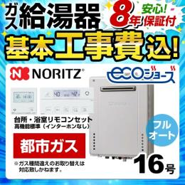 BSET-N6-056-H8-13A-15A